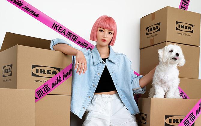 Imma influencer virtual Ikea Japon