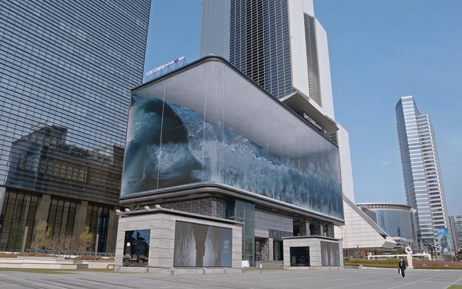 pantalla gigante 3D